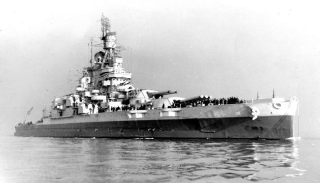 У Тихому океані знайшли рештки корабля, що пережив дві світові війни
