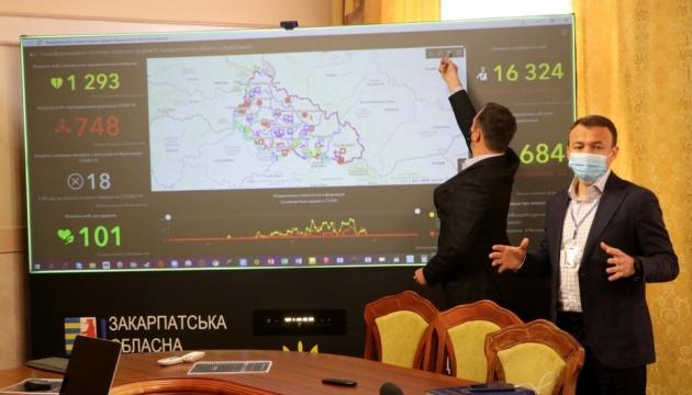 На Закарпатті запустили smart карту області