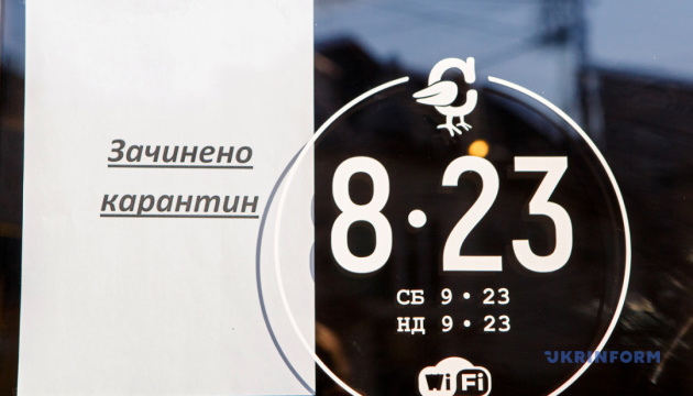 Коронакриза закрила 5% суб'єктів туристичного ринку Івано-Франківщини