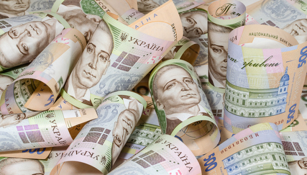 Hryvnia exchange rate may fluctuate within UAH 28.0-28.75 per U.S. dollar in Oct – experts