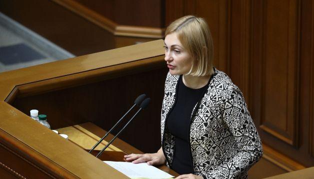 До проєкту бюджету-2021 внесли вже понад 5000 поправок – депутатка