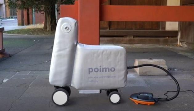 У Японії розробили надувний електроскутер, який можна скласти у рюкзак