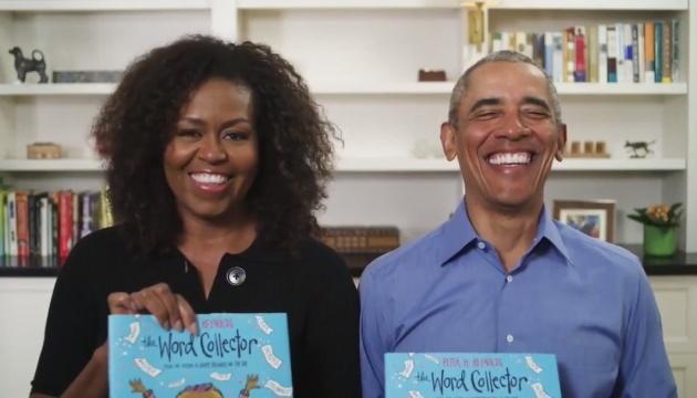 Барак Обама зачитал книгу онлайн для детей на карантине