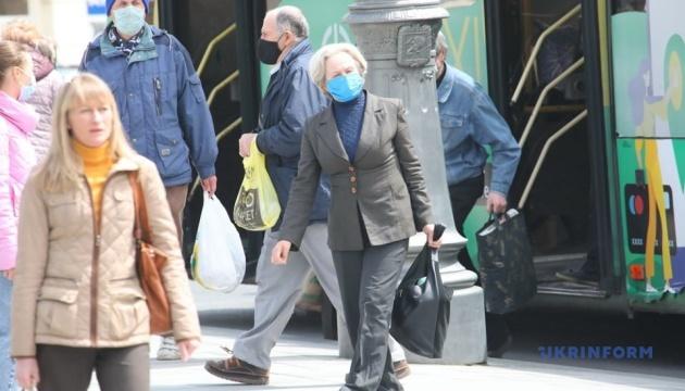 Онлайн-панель «Економіка карантину»: як українці повертаються до звичайного життя під час послаблення карантину