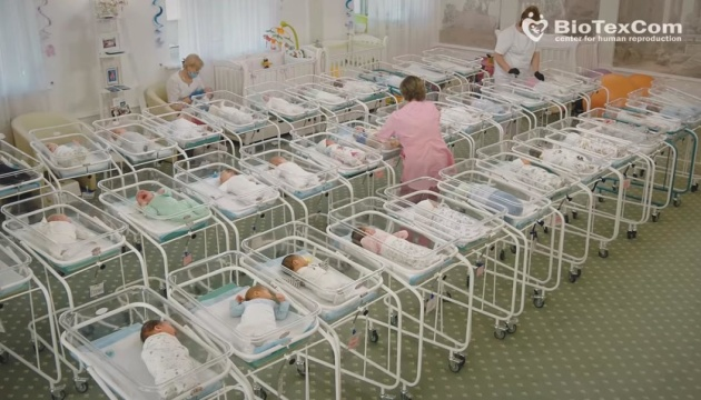 Проблеми сурогатного материнства треба врегульовувати на рівні закону - експерт