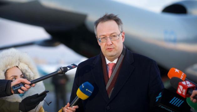 Нацполіція доповнить підозру Гіркіну у вбивствах українців – Геращенко
