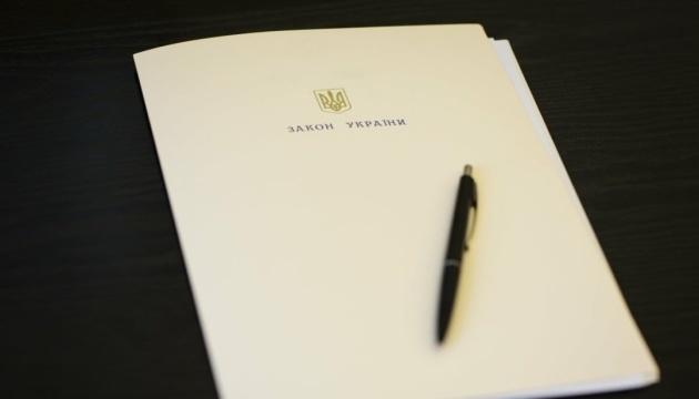 La Commission de Venise a rédigé un avis sur le projet de loi sur la démocratie directe proposée par Zelensky