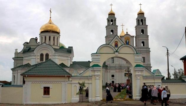 Коронавірус виявили у 11 ченців монастиря УПЦ МП на Хмельниччині