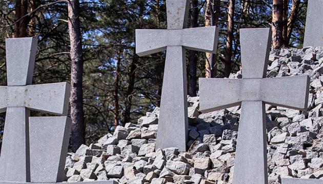 В Україні - День пам'яті жертв політичних репресій