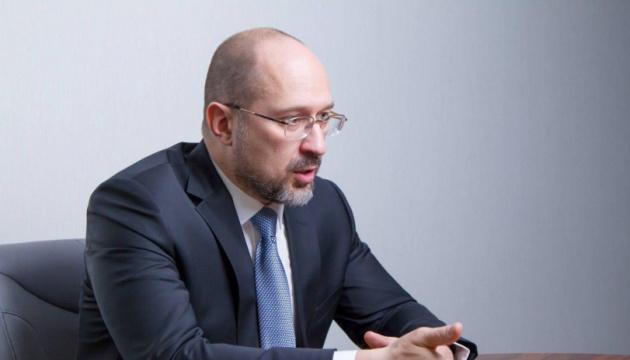 Шмыгаль хочет, чтобы дипломаты продвигали украинский экспорт за рубежом