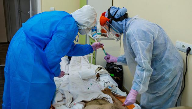 В Україні підтвердили 62 823 випадки COVID-19, за добу - 972