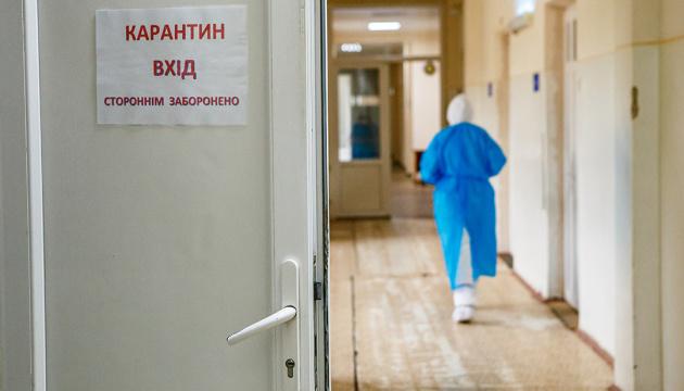 В Кременчуге вылечились от коронавируса все 34 медика райбольницы