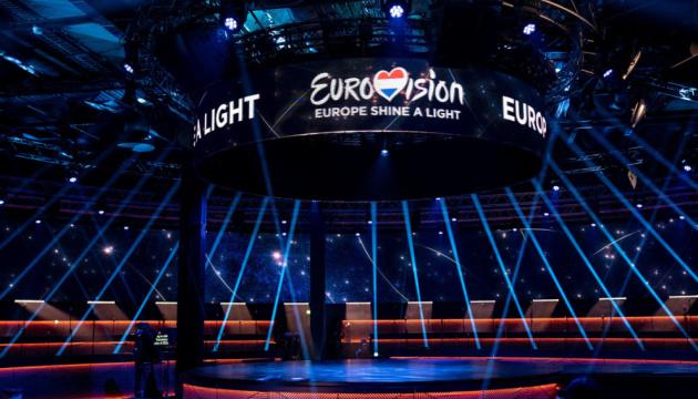 Європейська мовна спілка вирішила, де відбудеться Євробачення-2021