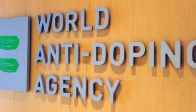 WADA: виявлені нові випадки маніпуляцій з допінг-пробами російських спортсменів