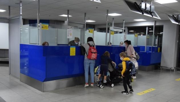 В Україну з-за кордону евакуювали ще 265 осіб