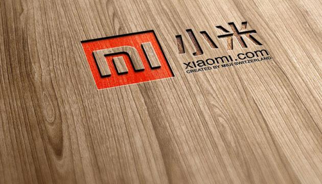 Xiaomi заперечує зв'язки з китайською армією