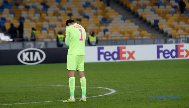 AUF: Los partidos en Ucrania se jugarán sin espectadores hasta septiembre