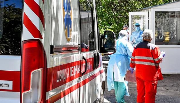 Covid-19-Fälle in Ukraine auf 1.061 gestiegen