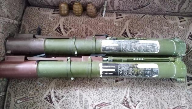 Прикордонники виявили зброю та боєприпаси біля лінії розмежування на Луганщині