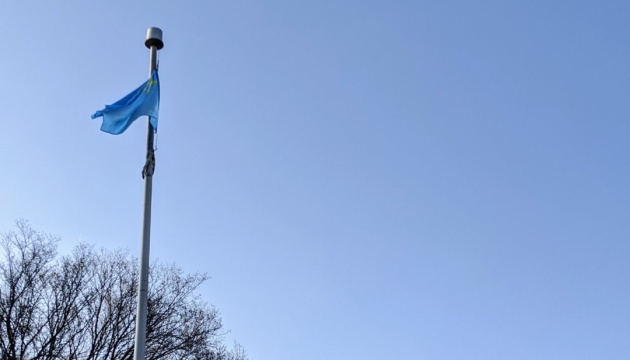 У канадському Вінніпегу підняли кримськотатарський прапор