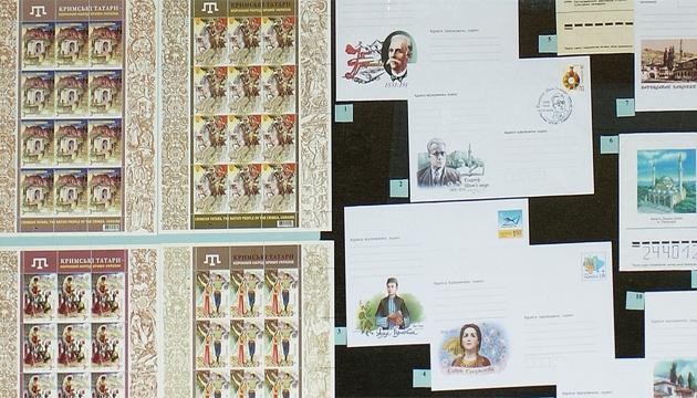 У Сумах відкрилася онлайн-виставка до роковин депортації кримськотатарського народу