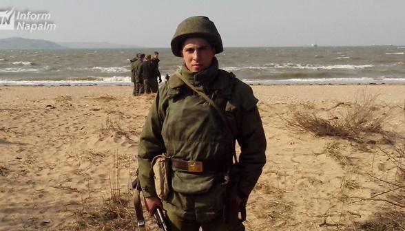 InformNapalm викрив десантника РФ, який брав участь у захопленні Криму