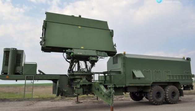 Iskra Plant develops latest radar station