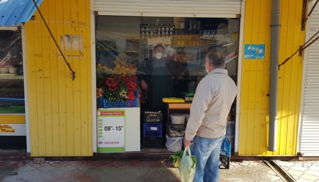 На Тернопольщине работает 11 агропродовольственных рынков