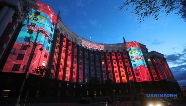 На будівлях ОП та Кабміну показали інсталяцію на знак солідарності з кримськими татарами