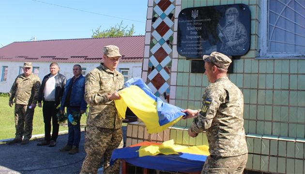 На Житомирщині відкрили пам'ятну дошку загиблому на Донбасі військовому