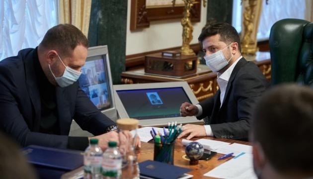 Зеленський зібрав уряд, голів ОДА та місцеву владу через ситуацію з COVID-19