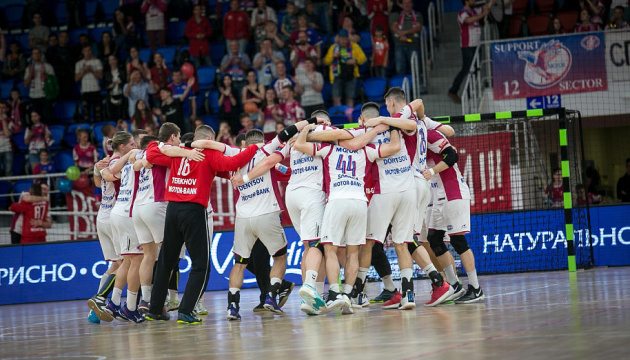 Чемпионат Украины по гандболу завершен досчрочно.