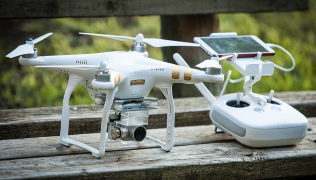 Мінінфраструктури розробляє додаток для власників дронів