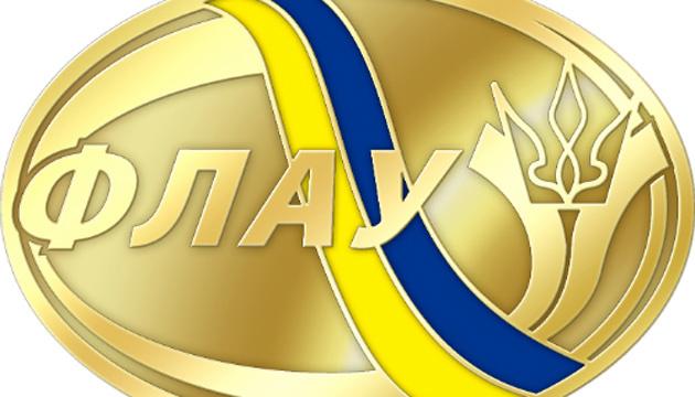 В Україні планують запустити серію онлайн-змагань з легкої атлетики