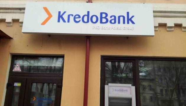 Кредобанк приєднався до програми «Доступні кредити 5-7-9%»
