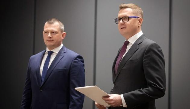 Баканов представив нового керівника київського управління СБУ