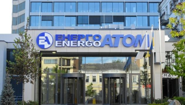 Енергоатом посів 6 місце у світовому рейтингу виробників