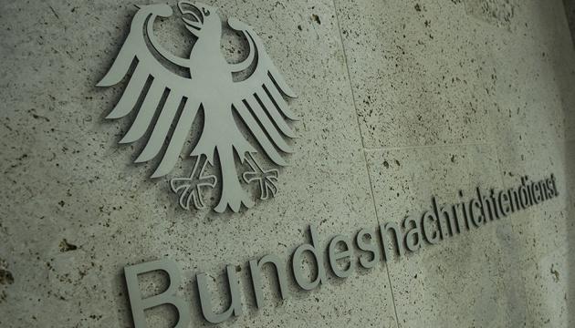 Суд заборонив розвідці ФРН стежити за іноземцями в інтернеті