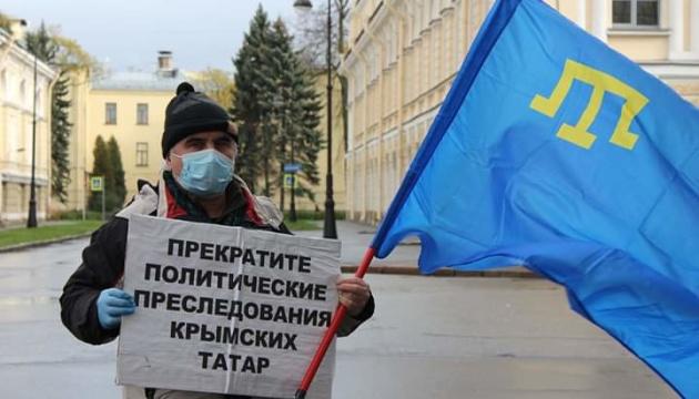 Російські активісти та українці Латвії вшанували роковини депортації кримських татар