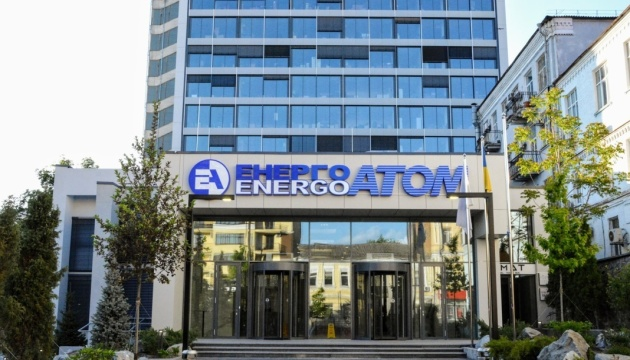 Буславец убеждена, что корпоратизация сделает управление Энергоатомом  более эффективным