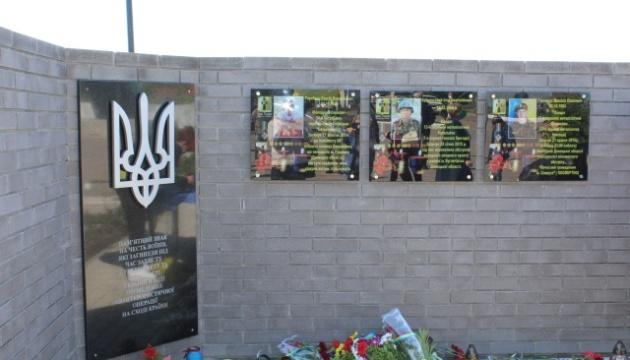 В Южноукраїнську відкрили три меморіальні дошки загиблим бійцям
