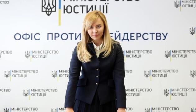 Поліція відкрила справу через незаконне проникнення до кабінету заступниці Малюськи