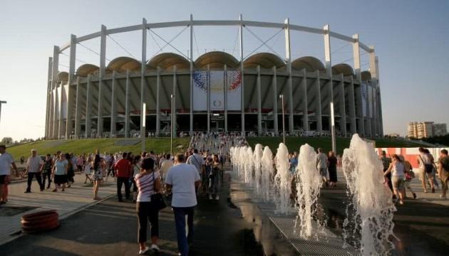 Бухарест підтвердив, що зможе прийняти Євро-2020 через рік