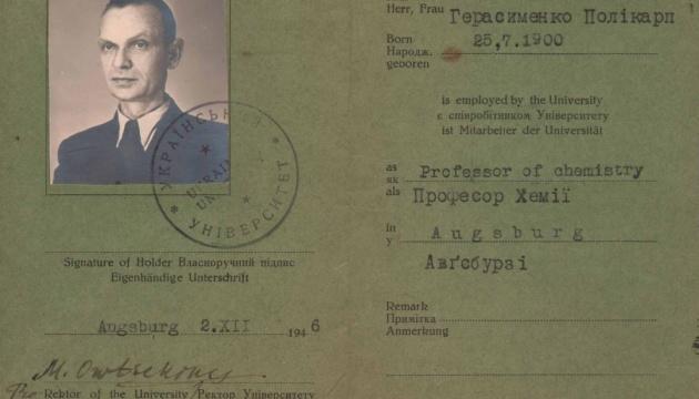 В Центральному архіві зарубіжної україніки розповіли про українські наукові осередки в Європі