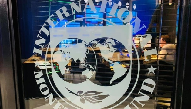 NBU: Receiving money from IMF is a matter of coming weeks