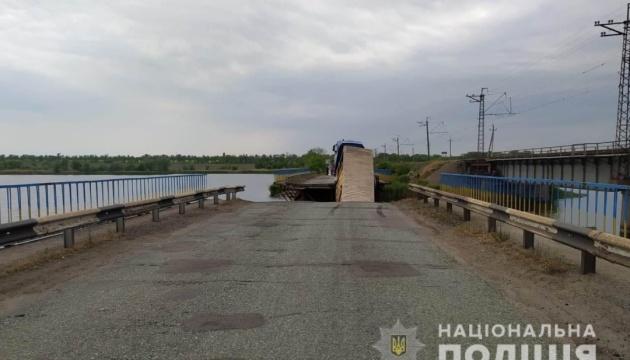Обвал мосту на Дніпропетровщині: поліція відкрила три справи