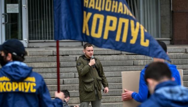 Нацкорпус заявив про непричетність до нападу на активістів Киви