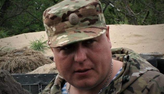 На Донбасі  загинув командир батальйону