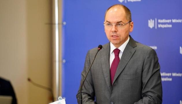 Рекомендації МОЗ щодо навчання на карантині стосуються і вишів — Степанов