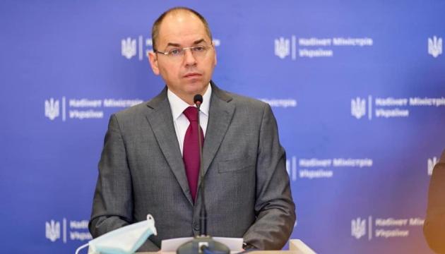Поширення коронавірусу в Україні: брифінг МОЗ